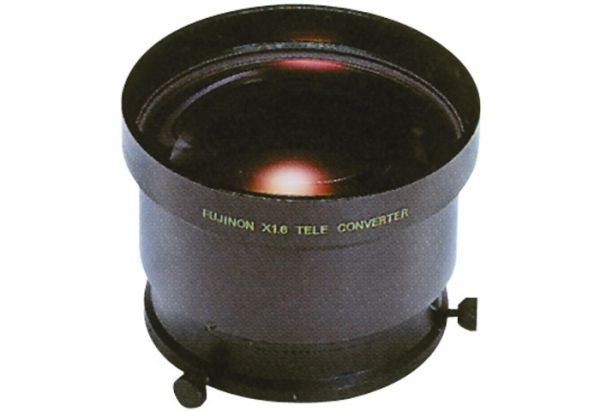 Fujinon TCV-H110